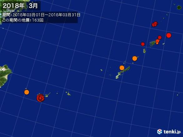 沖縄・震央分布図(2018年03月)