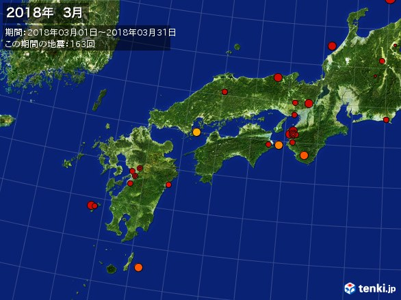 西日本・震央分布図(2018年03月)