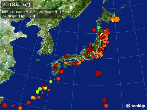 日本全体・震央分布図(2018年05月)