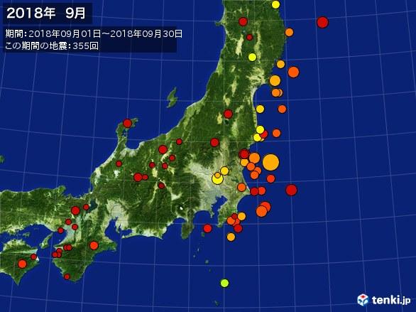 東日本・震央分布図(2018年09月)