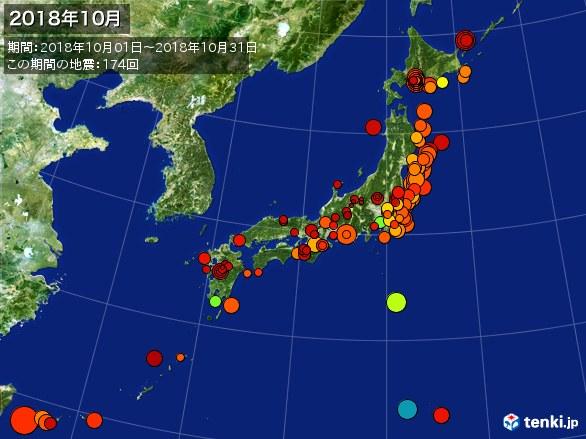 日本全体・震央分布図(2018年10月)