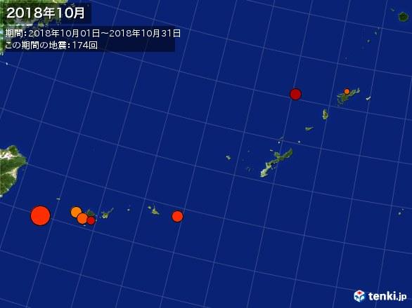 沖縄・震央分布図(2018年10月)