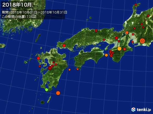 西日本・震央分布図(2018年10月)