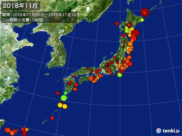 日本全体・震央分布図(2018年11月)