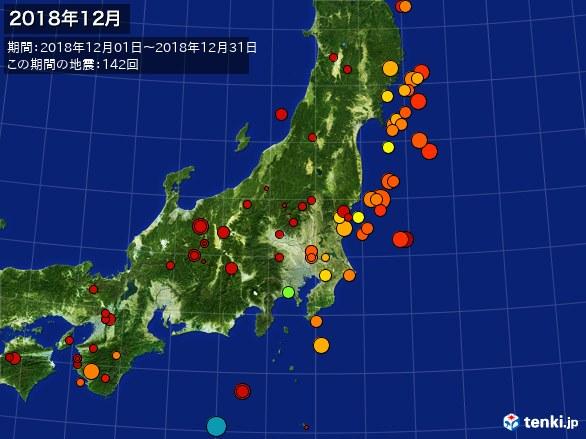 東日本・震央分布図(2018年12月)
