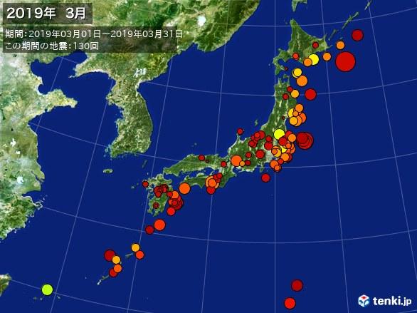 日本全体・震央分布図(2019年03月)