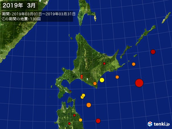 北日本・震央分布図(2019年03月)
