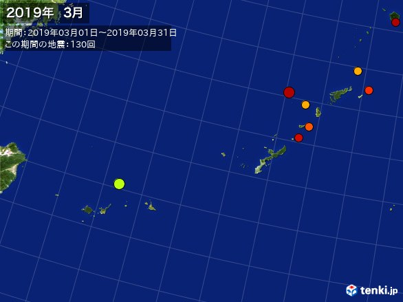 沖縄・震央分布図(2019年03月)