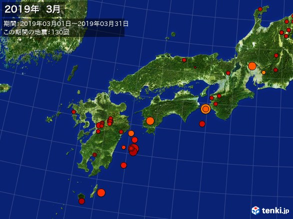 西日本・震央分布図(2019年03月)