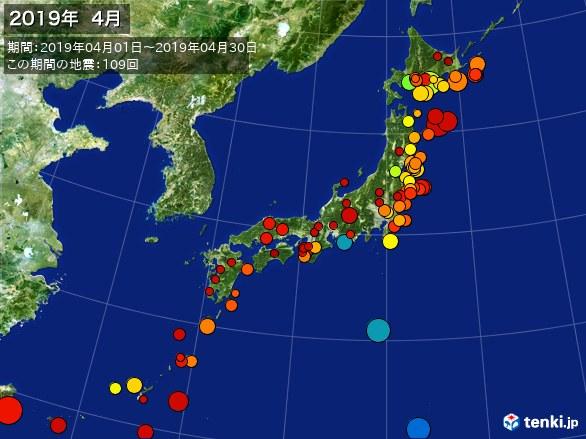 日本全体・震央分布図(2019年04月)