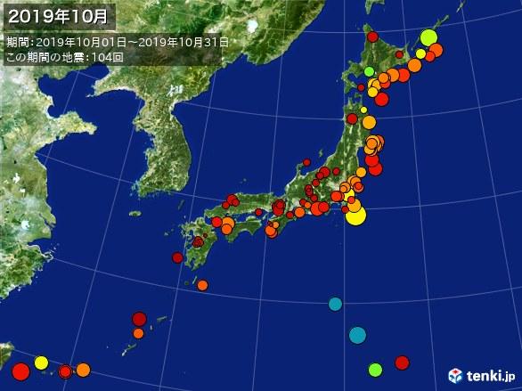 日本全体・震央分布図(2019年10月)
