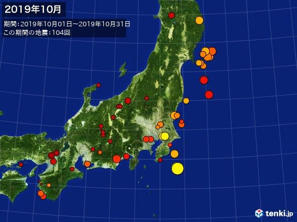 東日本・震央分布図(2019年10月)