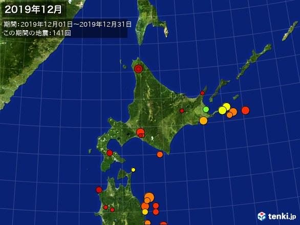 北日本・震央分布図(2019年12月)