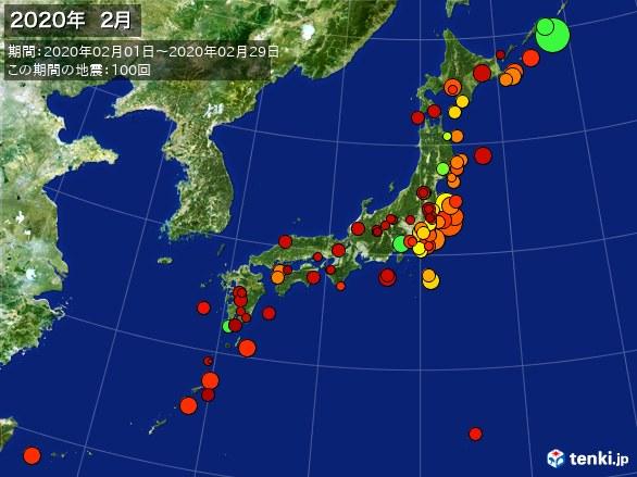 日本全体・震央分布図(2020年02月)