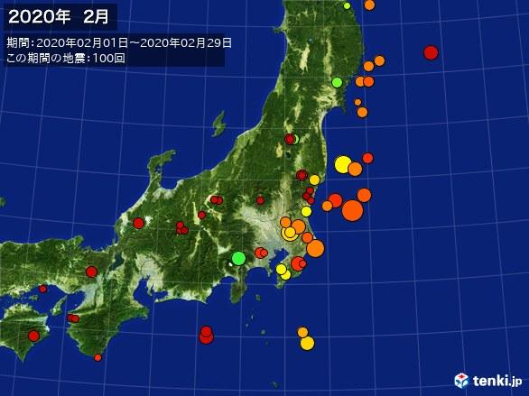 東日本・震央分布図(2020年02月)