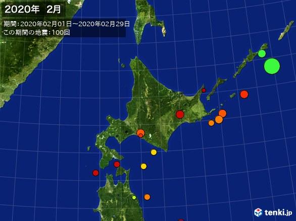 北日本・震央分布図(2020年02月)