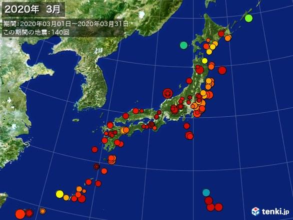 日本全体・震央分布図(2020年03月)