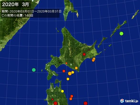 北日本・震央分布図(2020年03月)