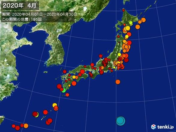 日本全体・震央分布図(2020年04月)