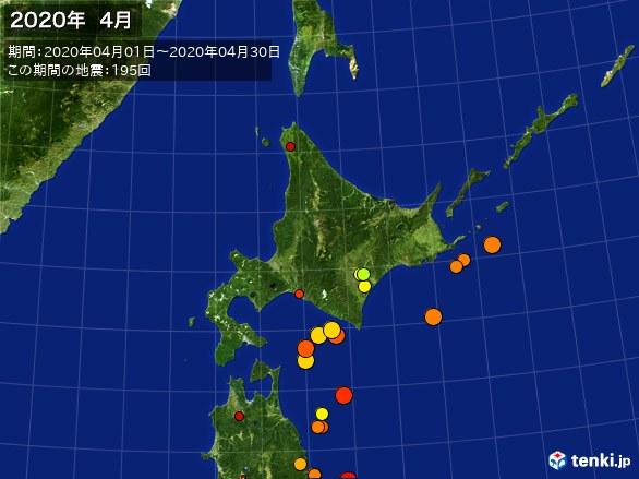 北日本・震央分布図(2020年04月)