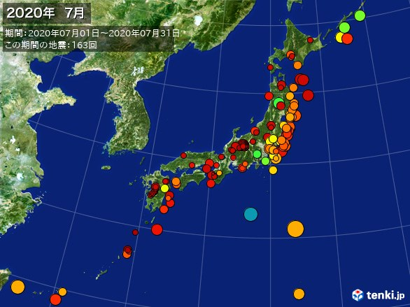 日本全体・震央分布図(2020年07月)