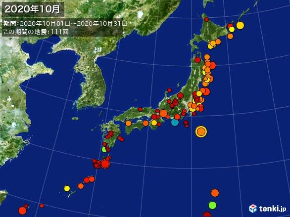 日本全体・震央分布図(2020年10月)