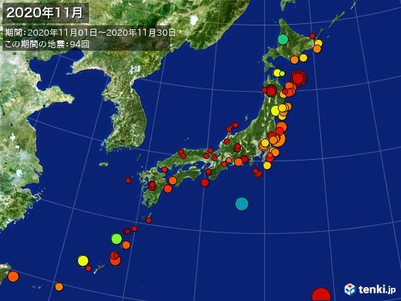 日本全体・震央分布図(2020年11月)