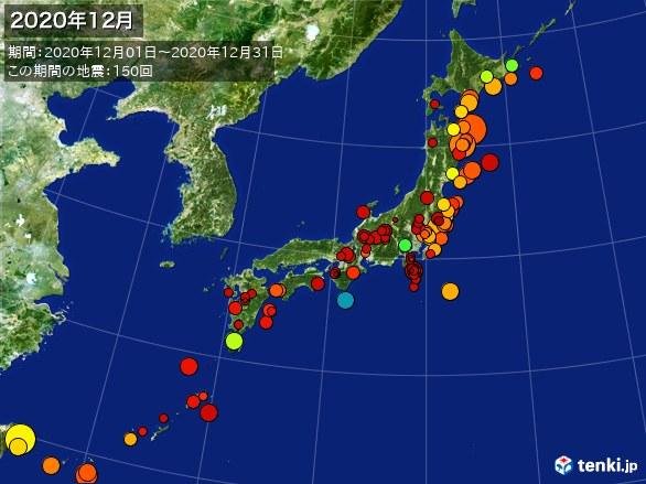 日本全体・震央分布図(2020年12月)