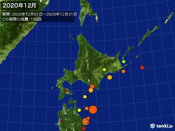 北日本・震央分布図(2020年12月)