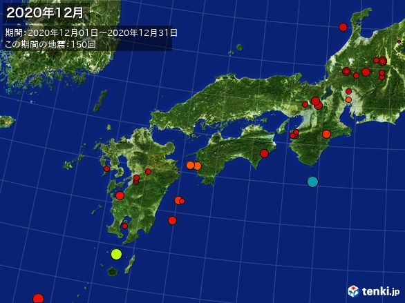 西日本・震央分布図(2020年12月)