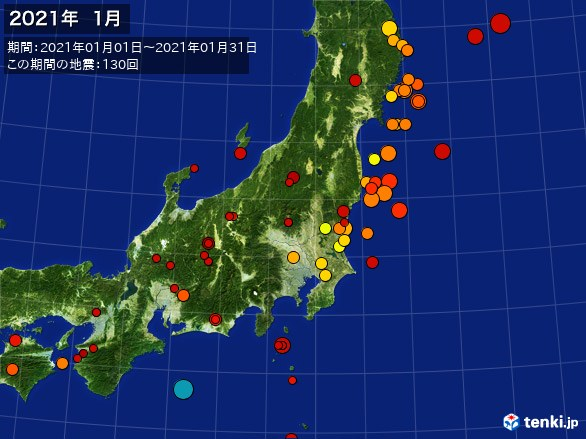 東日本・震央分布図(2021年01月)