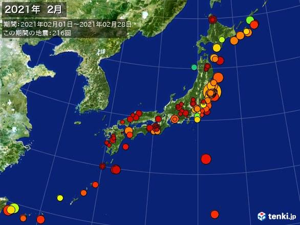 日本全体・震央分布図(2021年02月)