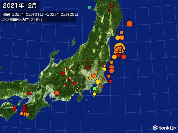 東日本・震央分布図(2021年02月)
