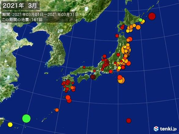 日本全体・震央分布図(2021年03月)