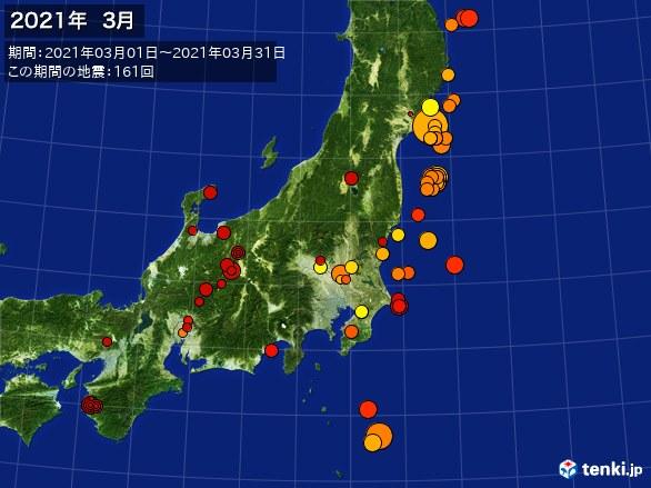 東日本・震央分布図(2021年03月)