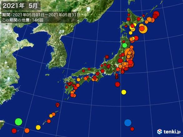 日本全体・震央分布図(2021年05月)