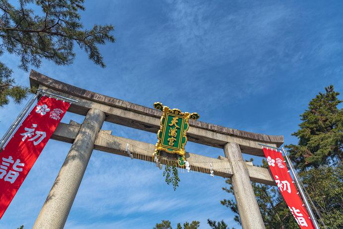 2020年の初詣にでかけよう♪ 関西エリアの初詣スポット4選